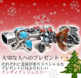 クリスマスアクセサリー特集!