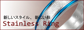 人気のステンレスリング大幅サイズ追加♪今買う!