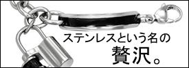 ステンレスブレスレット新作通販!><br /> ステンレスブレスレット新作通販!</a><br /> <a href=http://www.beans-silver.com/>シルバーアクセサリー専門店 BEANSビーンズ</a></p>       </section>        <footer class=